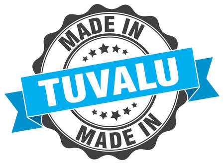 made in Tuvalu round seal Illustration