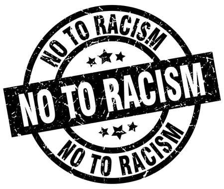 no to racism round grunge black stamp Illustration