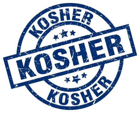 kosher blue round grunge stamp Illustration