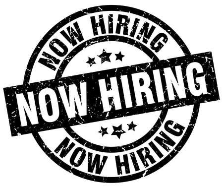 now hiring: now hiring round grunge black stamp