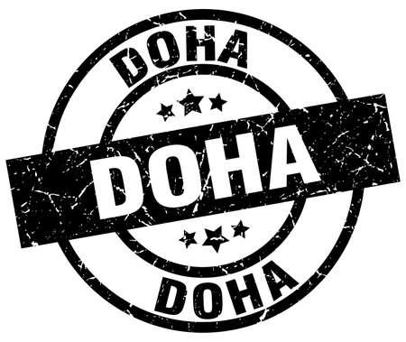 Doha black round grunge stamp