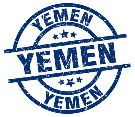 yemen: Yemen blue round grunge stamp
