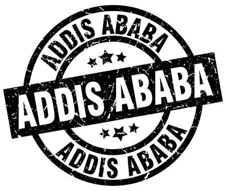 Addis Ababa black round grunge stamp