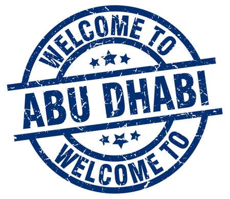welcome to Abu Dhabi blue stamp