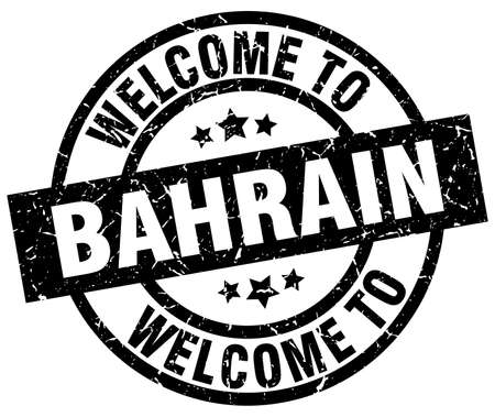 welcome to Bahrain black stamp Illustration