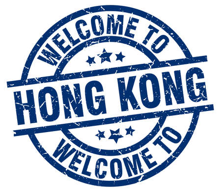 welcome to Hong Kong blue stamp