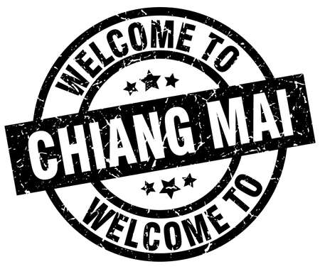 welcome to Chiang mai black stamp Illustration