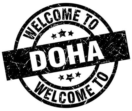 welcome to Doha black stamp Illustration