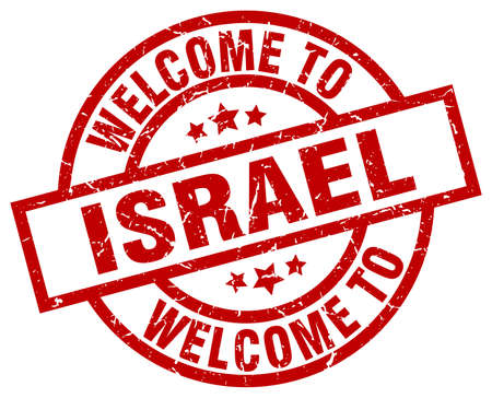 welcome to Israel red stamp