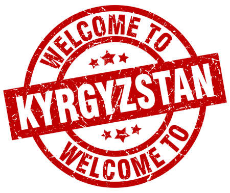 kyrgyzstan: welcome to Kyrgyzstan red stamp