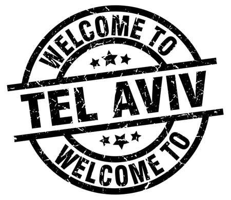 Welcome to Tel Aviv black stamp. Illustration