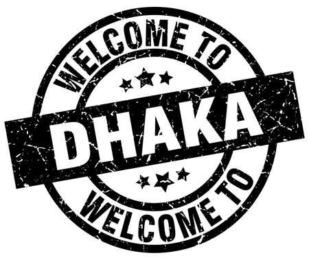 Welcome to Dhaka black stamp.