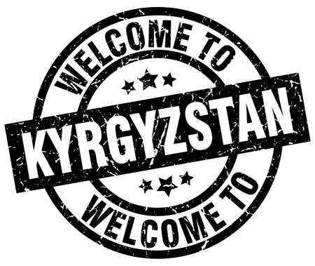 kyrgyzstan: Welcome to Kyrgyzstan black stamp