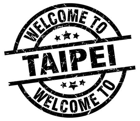 welcome to Taipei black stamp
