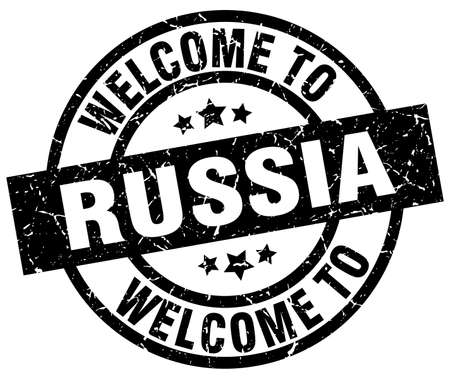 welcome to Russia black stamp Stok Fotoğraf - 81181346