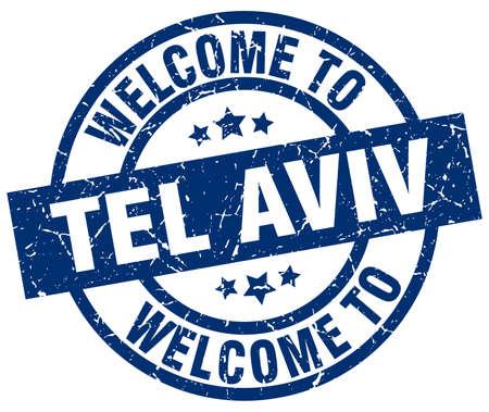 welcome to Tel Aviv blue stamp Illustration