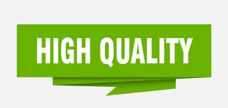 high quality sign. high quality paper origami speech bubble. high quality tag. high quality banner Ilustração Vetorial