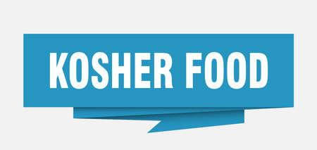 kosher food sign. kosher food paper origami speech bubble. kosher food tag. kosher food banner