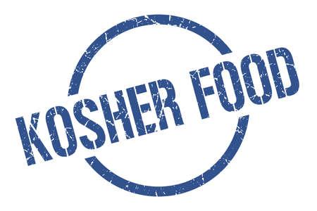 kosher food blue round stamp