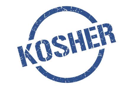 kosher blue round stamp Illustration