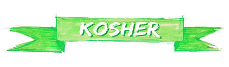 kosher hand painted ribbon sign Stock Vector - 124592805