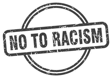 no al racismo sello vintage. no al signo de racismo Ilustración de vector