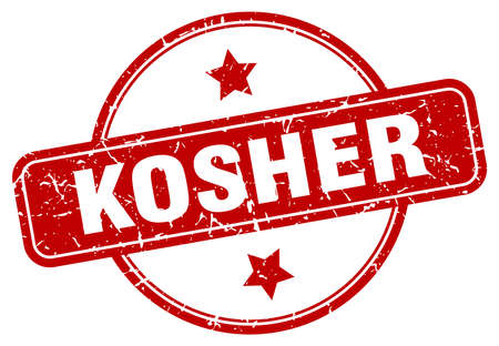 kosher vintage round isolated stamp Stock Vector - 122963924