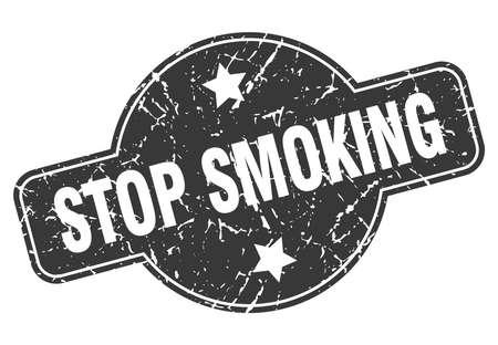 stop smoking round grunge isolated stamp Illustration