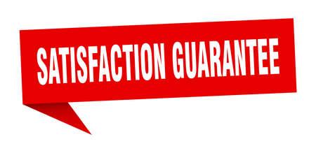 satisfaction guarantee speech bubble. satisfaction guarantee sign. satisfaction guarantee banner Illustration