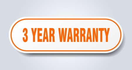 3 year warranty sign. 3 year warranty rounded orange sticker. 3 year warranty 일러스트