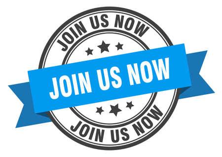 join us now label. join us now blue band sign. join us now Ilustração