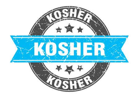 kosher round stamp with turquoise ribbon. kosher Illustration