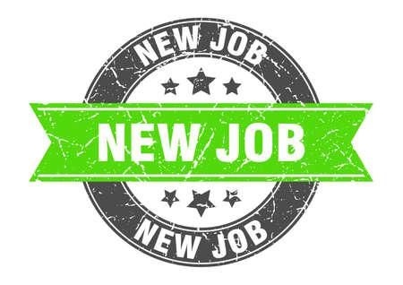 new job round stamp with green ribbon. new job Иллюстрация