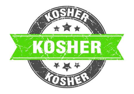 kosher round stamp with green ribbon. kosher Иллюстрация