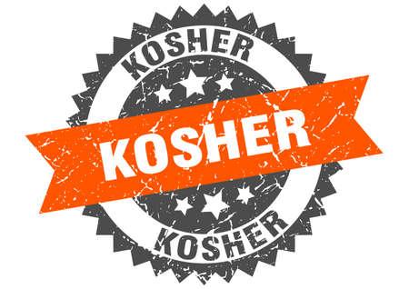 kosher grunge stamp with orange band. kosher