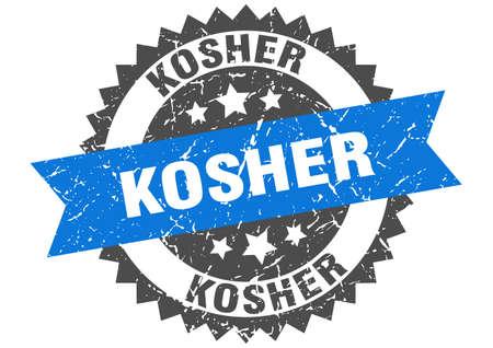 kosher grunge stamp with blue band. kosher
