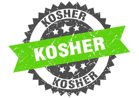 kosher grunge stamp with green band. kosher