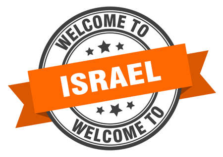 Israel stamp. welcome to Israel orange sign