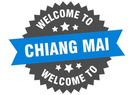 Chiang mai sign. welcome to Chiang mai blue sticker Иллюстрация