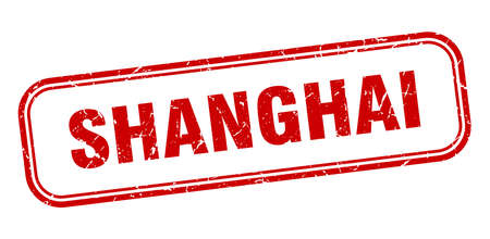 Shanghai stamp. Shanghai red grunge isolated sign