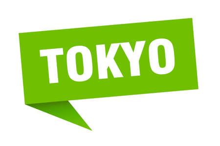 Tokyo sticker. Green Tokyo signpost pointer sign