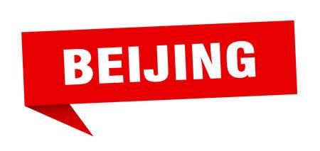 Beijing sticker. Red Beijing signpost pointer sign