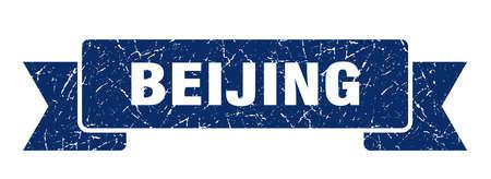 Beijing ribbon. Blue Beijing grunge band sign 向量圖像