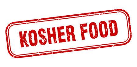 kosher food stamp. kosher food square grunge red sign Illustration