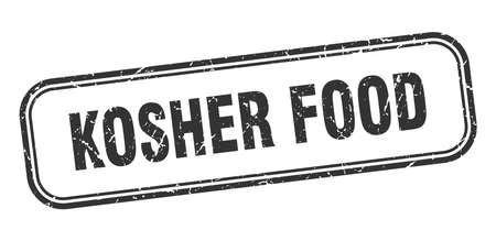 kosher food stamp. kosher food square grunge black sign