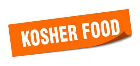 kosher food sticker. kosher food square sign. kosher food. peeler Illustration