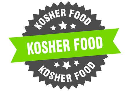kosher food sign. kosher food circular band label. round kosher food sticker