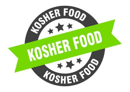 kosher food sign. kosher food round ribbon sticker. kosher food tag