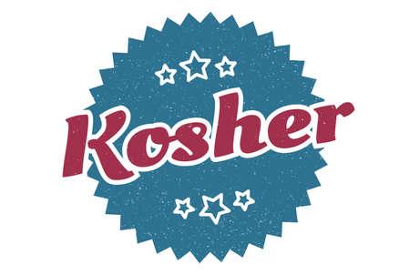 kosher sign. kosher round vintage retro label. kosher