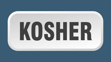 kosher button. kosher square 3d push button Illustration